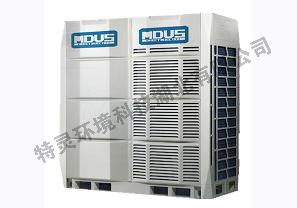 MDVS系列全直流变频多联式中央空调机组